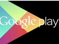 ak-google-play.jpg