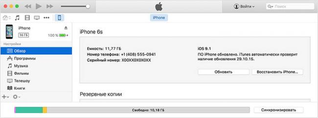 restore-from-backup-itunes_3.jpg