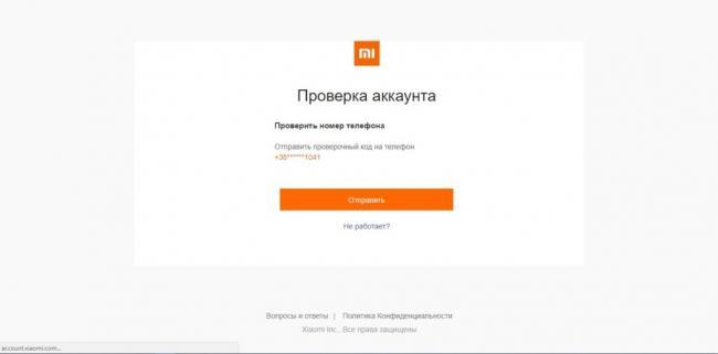 Screenshot_2-1024x507.jpg