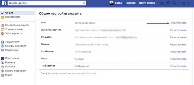 izm-imya-2.jpg