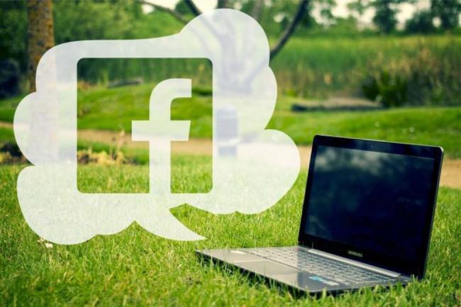 Zachem-kompanii-nuzhna-stranica-v-Fejsbuk-696x464-1024x683.jpg