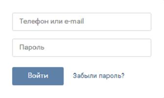 login-i-parol-vk.png
