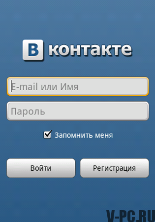 vkontakte_mobilnaya_versiya.png