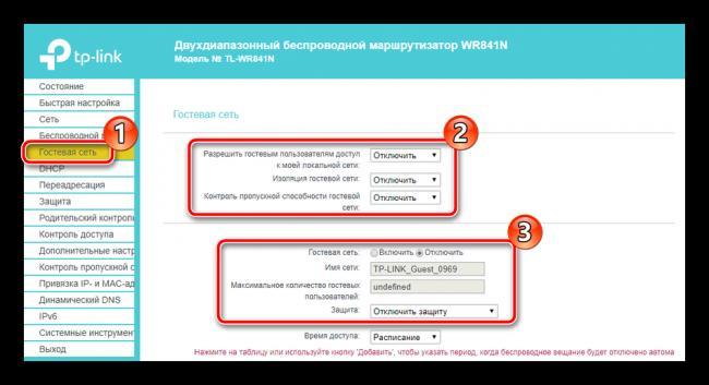 Pereyti-k-nastroykam-gostevoy-seti-routera-TP-Link-TL-WR841N.png