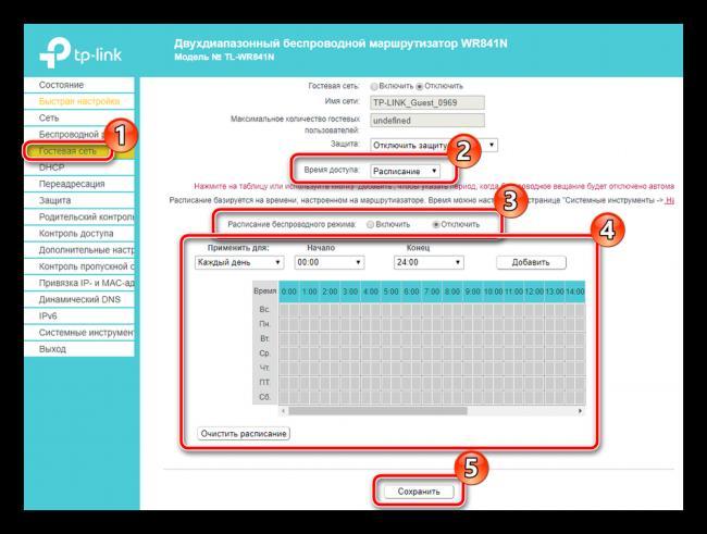 Rasporyadok-rabotyi-besprovodnoy-seti-routera-TP-Link-TL-WR841N.png