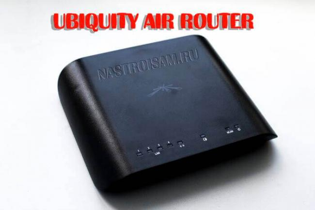 airrouter-ubnt.jpg