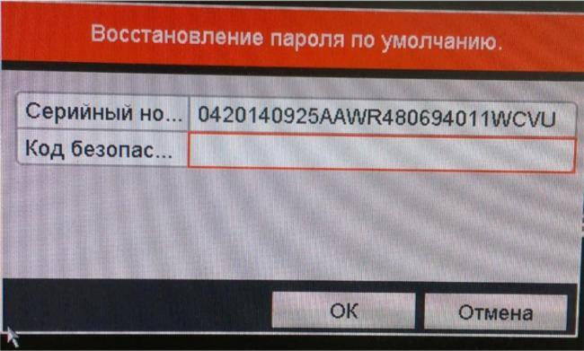poluchenie-siriynogo-nomera-novicam-pro-2.jpg?resize=1140%2C686