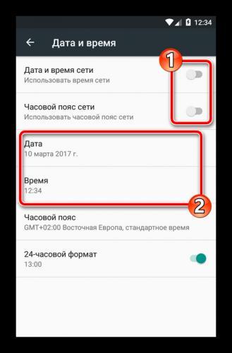 Nastroyki-datyi-i-vremeni-v-Android.png