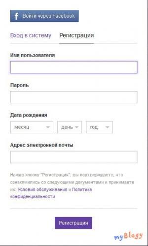 twitch_registraciya_3-min.jpg