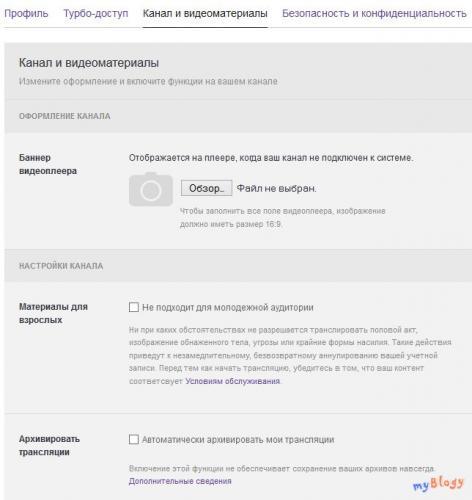 twitch_registraciya_7-min.jpg