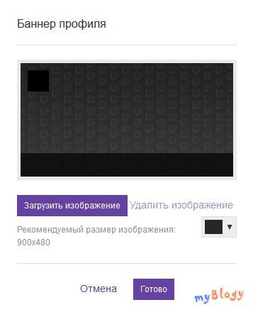 twitch_registraciya_10-min.jpg