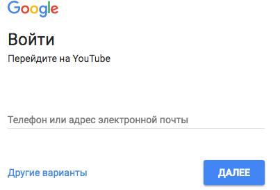 screenshot-accounts.google.com-2017-06-05-02-22-36.png