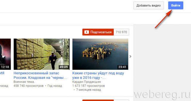ak-youtube-3-640x340.jpg