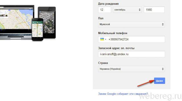 ak-youtube-6-640x355.jpg