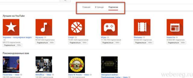 ak-youtube-9-640x260.jpg