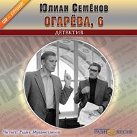 yulian-semenov-ogareva-6-1.jpg