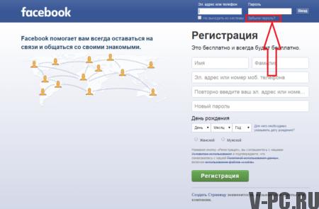 facebook-reg-e1487971090121.png