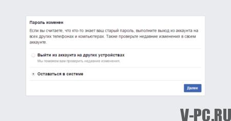 Безымянный-13-e1487971466869.png