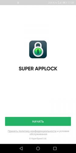 1555428488_super-applock.jpg