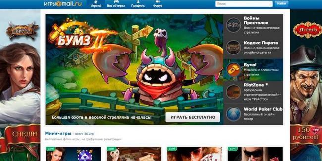 8834643-games-moy-mir-01.jpg