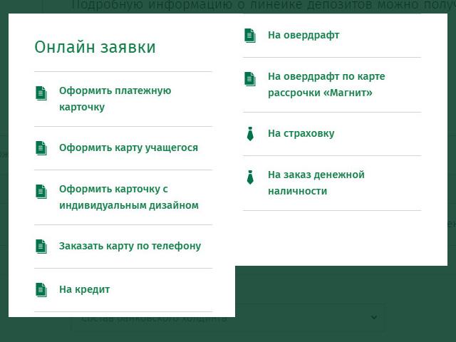 belarusbank-05.jpg