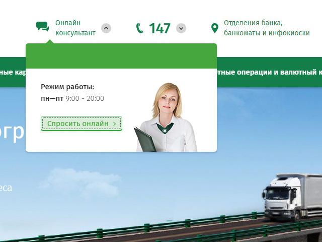 belarusbank-08.jpg