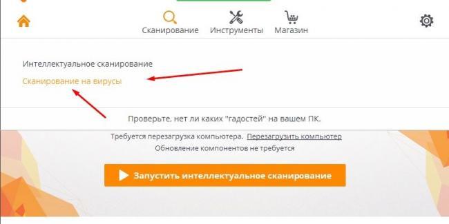 vzlm_vk_3_xakepam_net.jpg