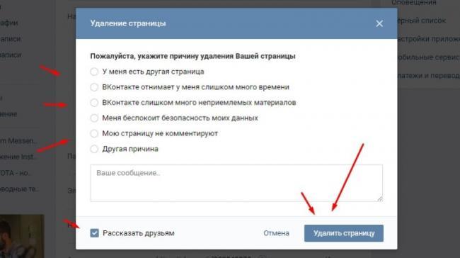 vzlm_vk_8_xakepam_net.jpg