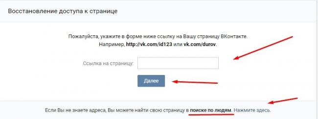 vzlm_vk_7_xakepam_net.jpg