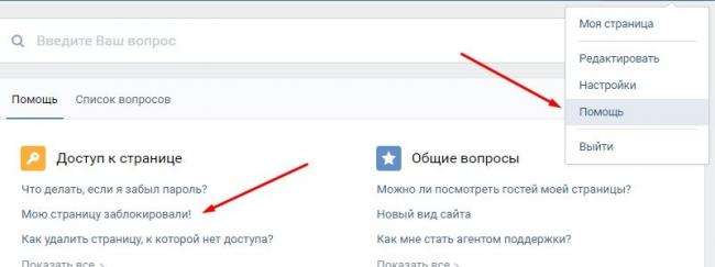 vzlm_vk_9_xakepam_net.jpg