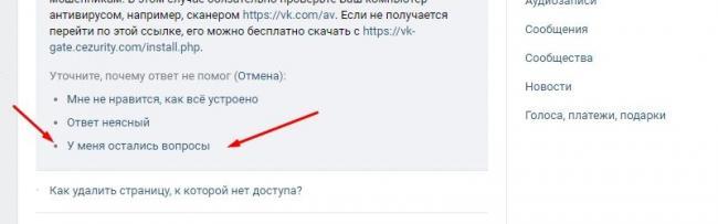 vzlm_vk_11_xakepam_net.jpg