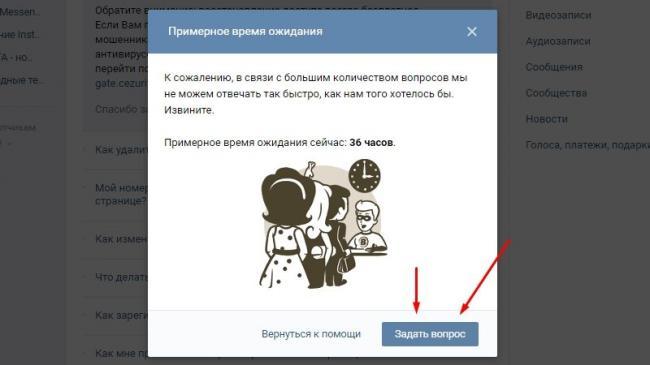 vzlm_vk_12_xakepam_net.jpg