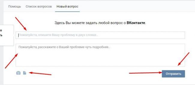 vzlm_vk_13_xakepam_net.jpg