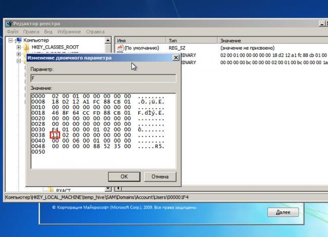 vybrat-razdelVybiraem-HKEY_LOCAL_MACHINE..-i-dvazhdy-shhelkaem-po-klyuchu-F2.png
