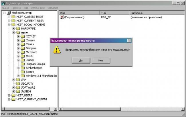 Vybiraem-menyu-File-Load-hive-i-podtverzhdaem-vygruzku-kusta1.jpg