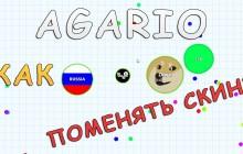 agario-game3-220x140.jpg
