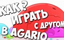 agario-game5-220x140.jpg