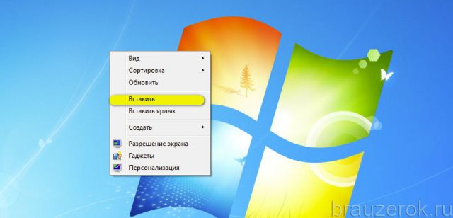 perenos-profilya-ff-9-640x308.jpg