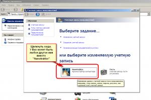 Первый-шаг-к-созданию-пароля-windows-300x199.png