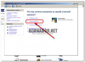 Начало-создания-пароля-Windows-XP-300x219.png