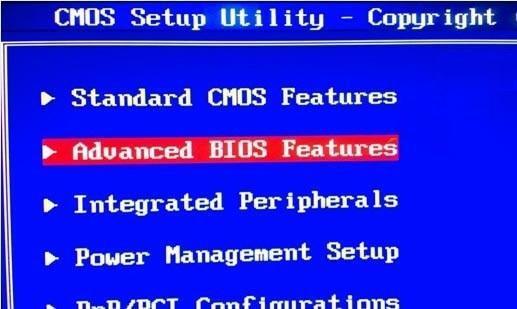 22-Advanced-BIOS-Features.jpg