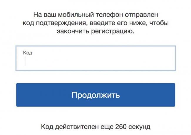 sms-podtverjdenie-gosuslugi-700x497.jpg