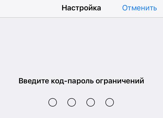 kod_parol.png