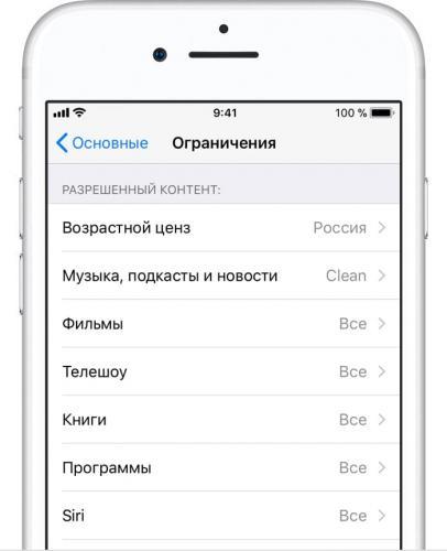 vozrast_ogranicheniya.jpg