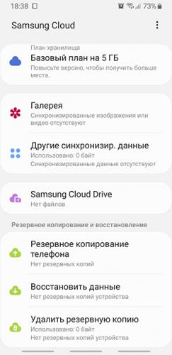 samsung_cloud_7.png
