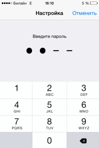 image3-4.jpeg