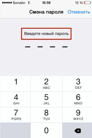 image8-1.jpeg
