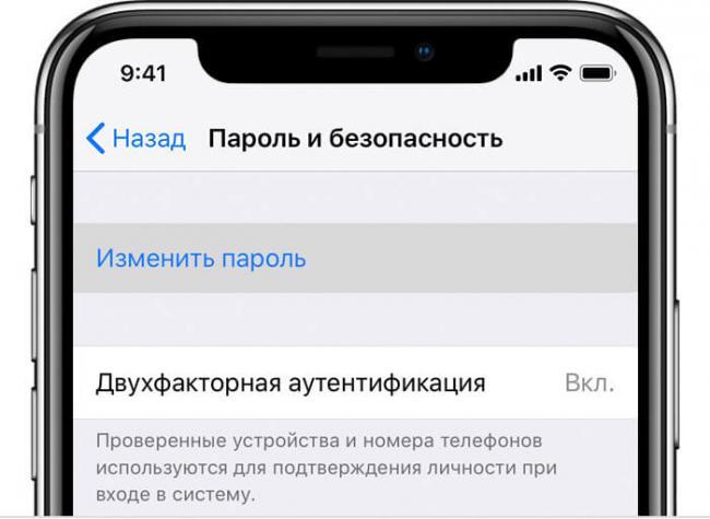 iphone-x-settings.jpg