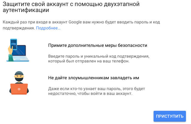 screenshot-myaccount.google.com-2017-08-26-04-00-34.png