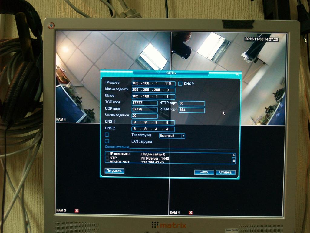 net_setup.JPG